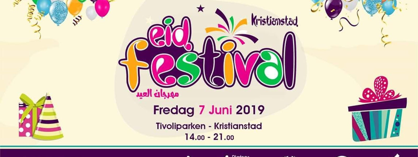 Bild - Eid festival